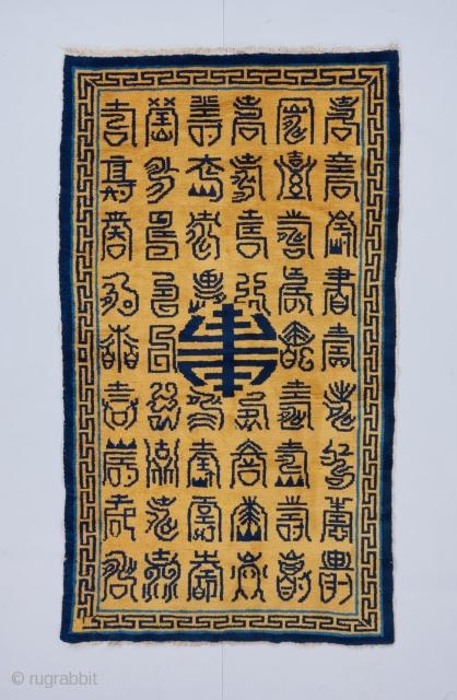 Rare calligraphic Ningxia. Christmas price!!