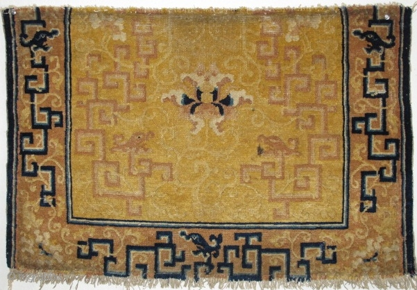 """18th century Ningxia Throne-Back Fragment. Exceptionally elegant both in drawing and construction. Fret-dragons are drawn both in the border and field. Great drawing and modeling. (size is 34""""x23"""" / 87x58cm) Evidence for the  ..."""
