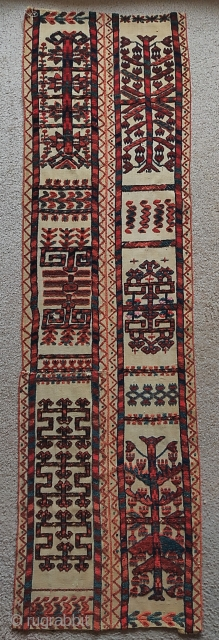 Tekke Turkmen tent band fragments. Very nice color, a little bit of silk. Available as a pair or individualy. 