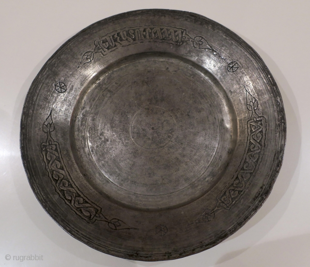 """Armenian inscribed tinned copper plate. Early 18th C. D = 26 cms The inscription indicates the name of the owner :  """"Khachadur"""" Great condition & patina"""