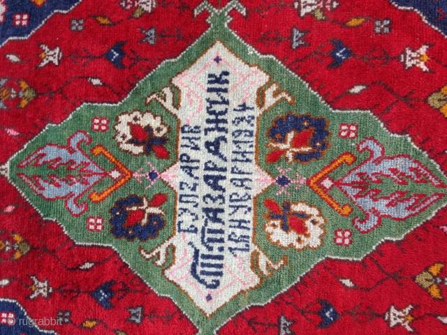"Turkish? rug. Inscribed in Cyrillic alphabet,""Bulgaria, T. PAZARDJHYK, 1st of January 1924"" size :180x122-cm ask"