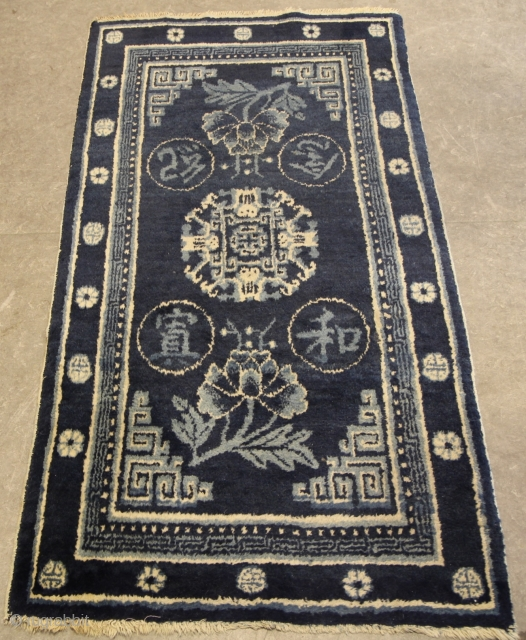 Rare Decorative Chinese, Bao Tao, General Ma Rug. 