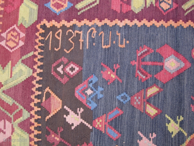 """Armenian kilim...dated 1937....excellent condition....mostly aniline dyes..... 5'4"""" x 9'6"""" ( 162cm x 290cm )...wonderful abrash and artistic drawing as shown."""