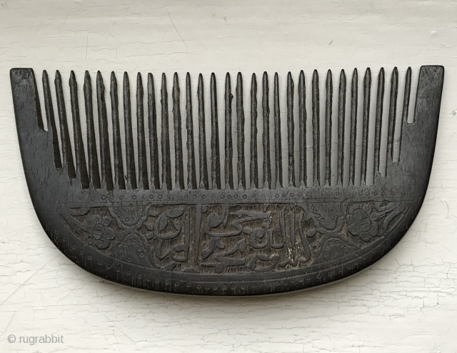 A rare Antique Persian Qajar dynasty inscribed wooden hair comb for women. It dates to the second half of 19th century and is an exquisite example. Such pieces were really made for  ...