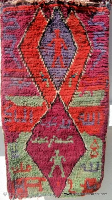 MOROCCAN BERBER HIGH ATLAS BAG FACE, which is an extremely rare example of work from the Berber of Ait bou Ichaouen, probably the Ait Hammou group. The weaving has significant religious designs  ...
