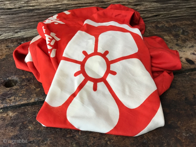 A celebratory red flag used in the year 1958 at the Fukuouji temple in Hiroshima. The flag shows the crest of the famous Ōta clan. This was a samurai kin group which  ...