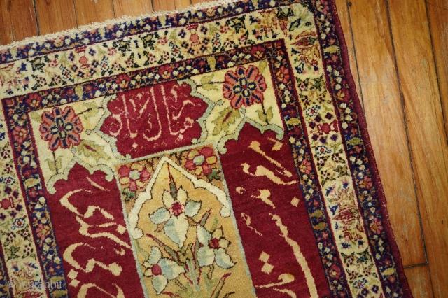 Antique Lavar Kerman Dowry Mat. 2'x2'3''.  Slight end missing.  minor low area