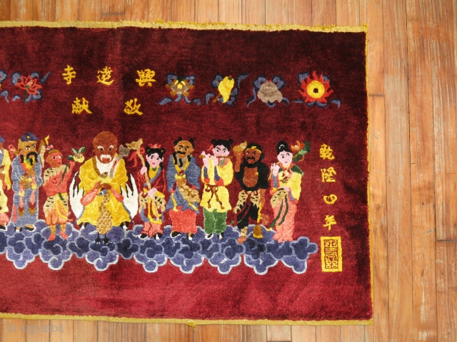 Old maybe not antique Chinese silk.  2'5''x4'3''.  Mint condition