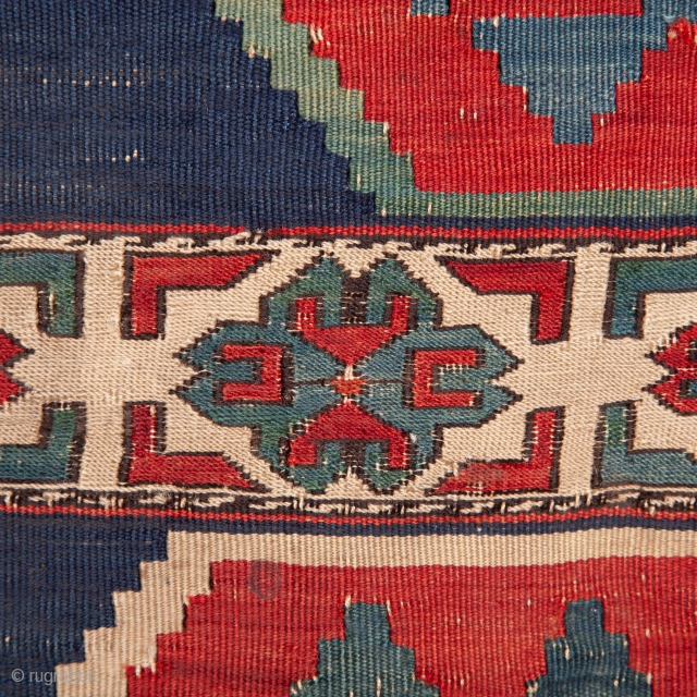 Mafrash Panel with a great Sumak Centre and top  59 x 104 cm / 1'11'' x 3'4''