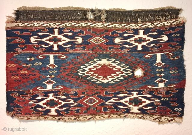 Shahsavan mafrash side with rare design