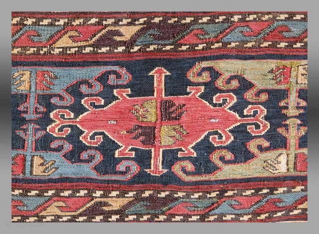 "Shahsevan Mafrash Panel, Karabagh region of the Caucasus, 3'7""  x 2' 4""  SOLD"