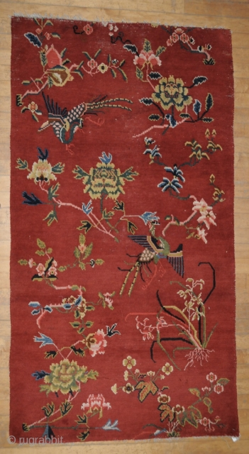 Decorative sleeping carpet with Chinese brocade motif. early 20th century  Tibet