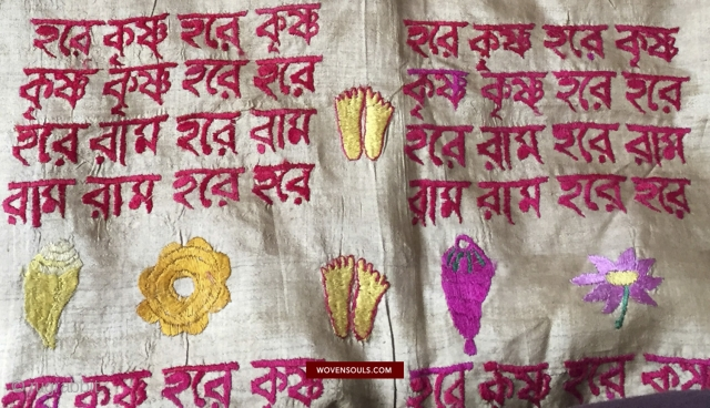 A Namawali Assam Vastra with Inscription all in Double-Sided Embroidery. More Details: https://wovensouls.com/products/850-old-vrindavani-assam-vastra