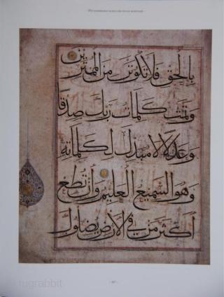 Devianosto deviat' imen Vsevyshnego. [Ninety-nine Names of God. Classical Art of Islamic World from IX to XIX Centuries]. Moscow, Marjani Publishing, 2013, 4to (30 x 24cm), 432 pp., colour illus., boards, dust-wrapper.  ...