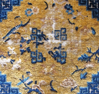 "Chinese Ningxia Square with Fret Dragons and Lotus Border on a yellow ground. 71x72cm / apx. 28""x28"""