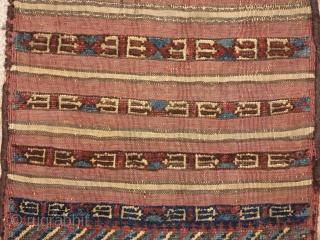 Persian tribal banded khorjin set. Veramin? perhaps Luri?