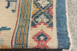 Antique Silk on Cotton Chinese or Tibetan, 79cm x 81cm, very nice one.