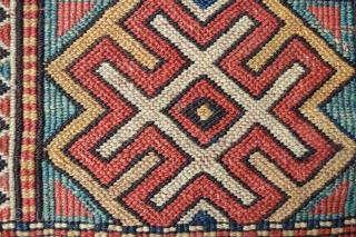 "Powerful Shahsevan of Karadag reverse soumack mafrash side panel in very good condition - 78cm x 33cm (2' 7"" x 1' 11"")."