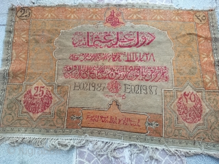 Turkish Ottoman Sultan Reşat 25 kr Size 138*88 cm