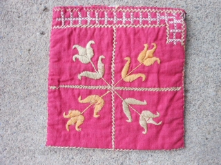 "Afghan Purse/Bag, early 20th century, 6.5"" x 6.5"" (.15 x .15), each side different colors, cotton, Russian cloth lining, plus shipping."
