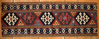 Mianeh Shahsavan Mafrash panel.  Late 19th Century.  Very crisp and clearly poised design.  Has a kind of weighted resonance to it.  In great condition in a fine weave  ...