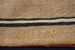 Qashqa'i Salt Bag, 4th Quarter of 19th Century.  Beautiful eye dazzler design.  Camel wool in the selvedge and for the wefts on the back side of the bag.  Tassels  ...