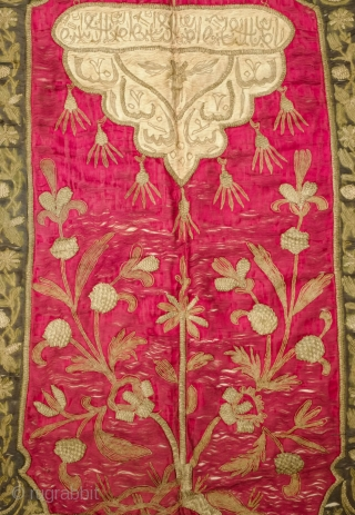 Ottoman Kapalik, Late 19th Century. Great colors and silver alloy embroidery.  The ground fabric is in silk with cotton warps.  It has a wonderful composition and a beautiful floral arrangement  ...
