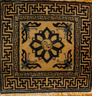 """Antique Chinese 19th Century Ningshia (Ningxia) mat, roughly 23"""" by 23"""", one end expertly rewoven (approximately 1/2""""), one small rewoven area on the other end (1 1/2"""" by 1 1/2"""").  Both  ..."""