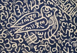 Sumatra | Calligraphic batik with birds (batik tulisan Arab burong)  Coffin cover or hanging  Sumatra, Bengkulu, c. 1940  Commercial cotton and dye, hand-drawn batik (tulis)   A graphic dark blue Batik Tulisan Arab hand-drawn with the  ...