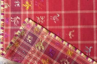 c. 1900 Sumatran Embroidered Ceremonial Food or Sireh Cover (Tutuik)  Origin: Sumatra, Minangkabau, Padang  Technique: Handspun silk (base), plied silk thread (embroidery), natural (mengkudu) dye, plain weaving, satin stitch embroidery, drawnwork  Description: An exquisite square  ...