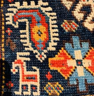 Qashqai bag 1880 circa all good colors ,size 114withx58cm