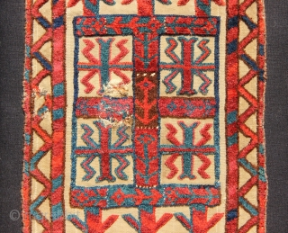 """Early 19th century Tekke tentband fragment, mounted. Frame 13"""" x 20"""""""