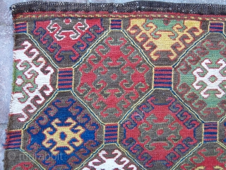 """Shahsavan mafrash end panel, circa 1900, 20""""x18"""".  Excellent condition and all saturated natural colors.  White is cotton.  No damages or repairs.  The repeating latch hook octagons are varied  ..."""