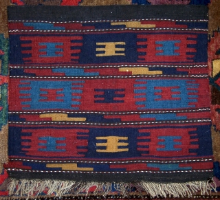 """Mafrash end panel, 20""""x22"""", slit tapestry in excellent condition.  """"Modern art"""" designs set this piece apart.  Last photo shows the back of this piece. Feel free to email with questions,  ..."""