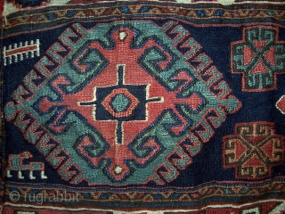 Mafrash end panel.  Wool on wool.  Classic designs with animal figures in main field.  Very good condition.  Please check out my other listings.