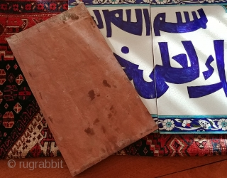 """Turkish art tiles with a stylized inscription. A set of three, each 7.5"""" (19 cm) x 13"""" (33 cm), total combined width 23"""" (58cm) In excellent condition with slight glaze crackle."""