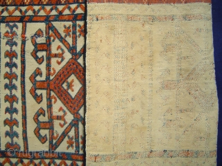 Antique Turkmen tent band fragment, symmetrically knotted on very fine warp-faced plainweave, possibly Yomud, 17.5 x 28 inches,