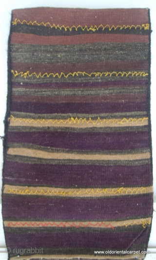 BELOUCH / BALOUCH TENT BAG / PILLOW. What a marvellous pallette of rich deep colours this pillow has. There is an opening along one side which allows it to be filled in  ...