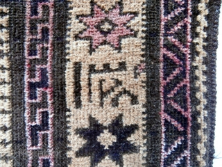 BELOUCH / BALOUCH RUG It is probably from the Mushwani group in western Afghanistan. It is an old piece and is dated in 3 places AH 1348 which is AD 1929. There  ...