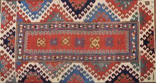 1870s Caucasian Borcalo Rug Size 140 x 240 cm