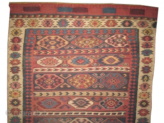 """Sumak bag face, circa 1915 antique. Collector's item, Size: 60 x 53 (cm) 2'  x 1' 9""""  carpet ID: SA-1111 Woven with Soumak technique and hand spun wool, the surrounded large  ..."""