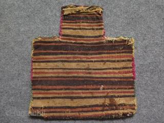Shahsevan Salt Bag. Circa late 19th century.