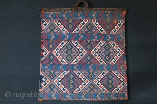 "Shahsavan Karadag wool and cotton bedding bag plain sumak end panel. Soft madder peach color has some fading. Circa Size "" 18.5"" X 17"""