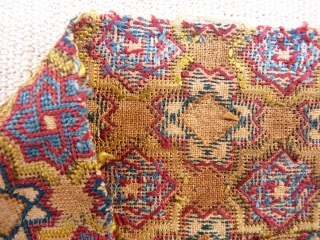 A couple of extremelly rare Spanish Nasri textiles from the 15th century or Earlier. The Arabs were in the Iberian Peninsula for 700 years. Both of these textiles probably come from the  ...