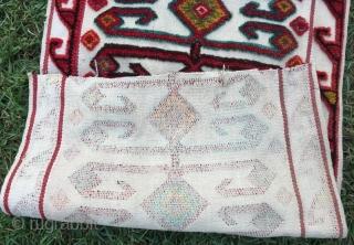 Turkmen ersari tent band fragment ,250 x 45 cm