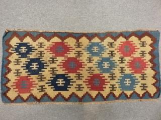 Antique Shahsevan Mafrash Kilim Panels Size.105x48cm.52x52cm