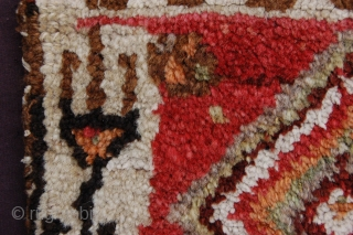 """Antique Luri Gabbeh chanteh personal bag 26 x 22 cm (10"""" x 9"""") late 19th/early 20th century natural dyes with one chemical (fuchsine) colours: red, green, orange, white (wool and cotton) dark  ..."""