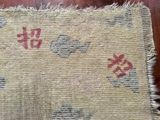 Ningxia Fragment probably 17th century Ming.   78cms x 78cms.