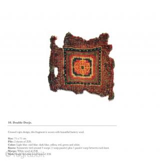 Very fine double dorje. Crossed vajra design in beautiful buttery wool.