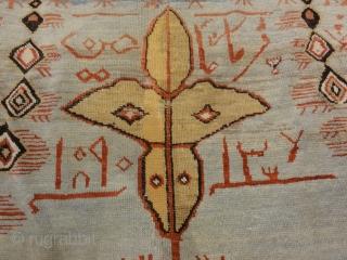 Rare Absolutely Unique Caucasian Shirvan Prayer Rug 5′ x 5'9″